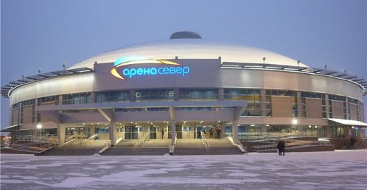 Ледовый дворец Арена-Север на