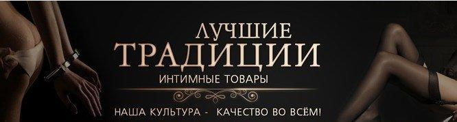 фотография Магазина интимных товаров Лучшие традиции на Автозаводской улице