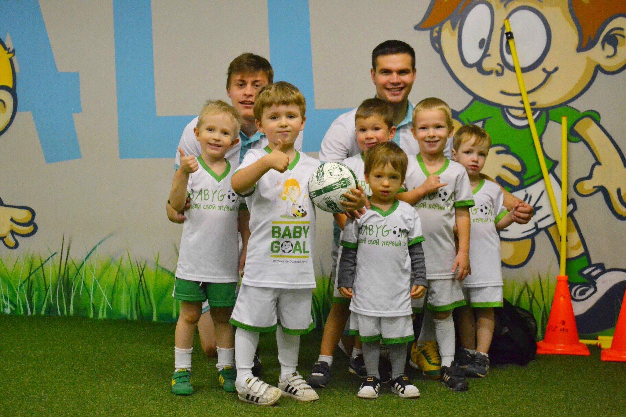 фотография Детского футбольного клуба BABYGOAL на улице Лавочкина
