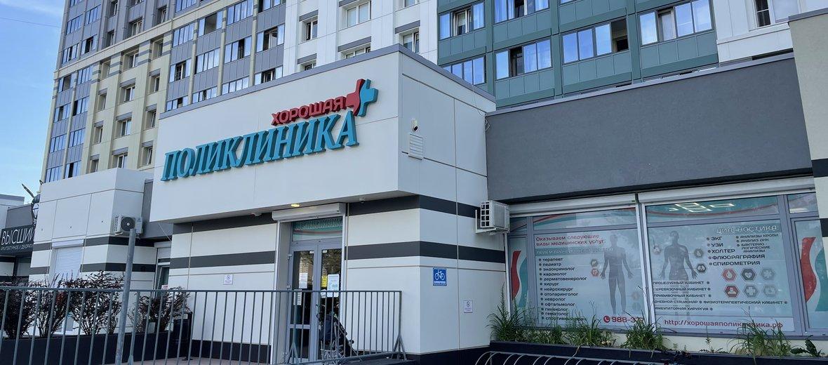 Фотогалерея - Центр медицинских осмотров, г. Калининград