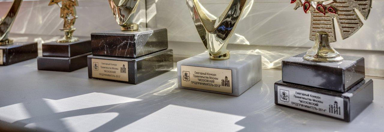 фотография Медицинского центра иммунокоррекции им. Р.Н. Ходановой на метро Славянский бульвар