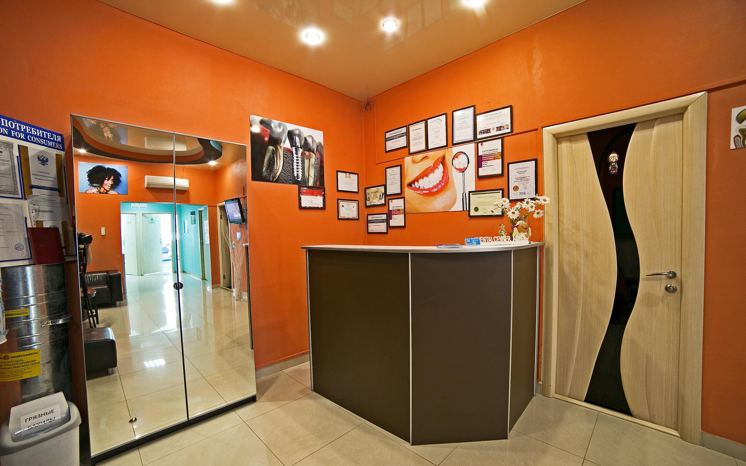 фотография Стоматологии Дентал Центр в Адлере
