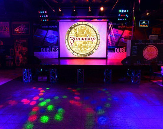 Ночной клуб занзибар омск ночной клуб для звезд