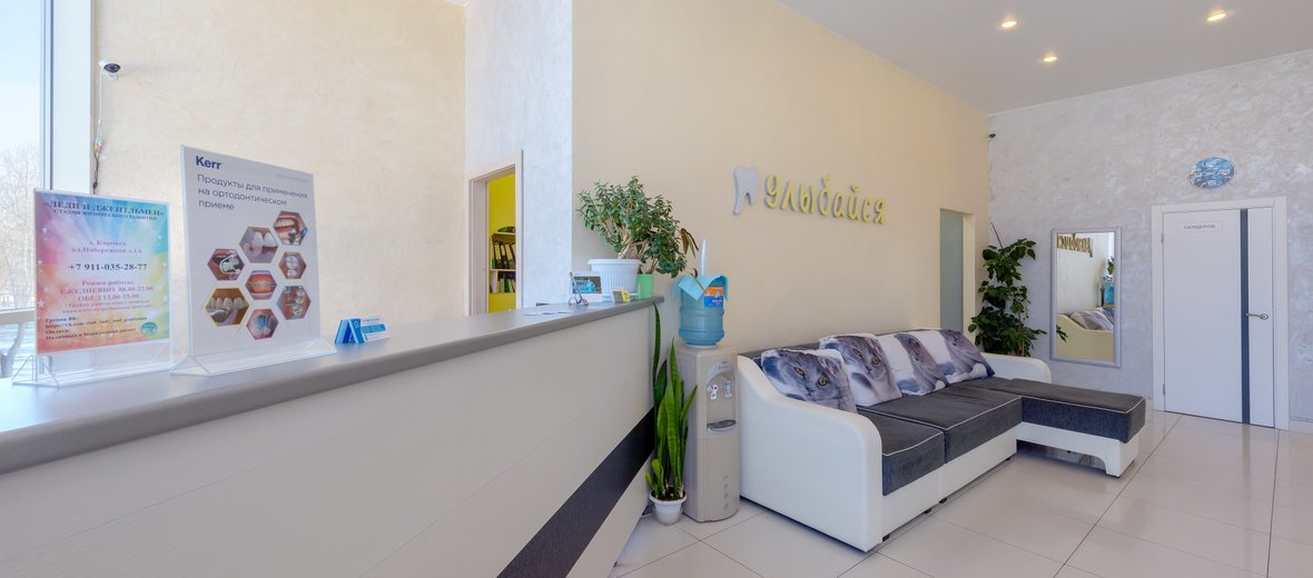 Фотогалерея - Улыбайся, стоматологические клиники
