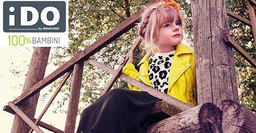 фотография Магазина детской одежды и обуви iDO в ТРЦ SkyMall