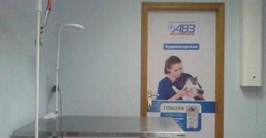 Запись в областную клиническую больницу владимир