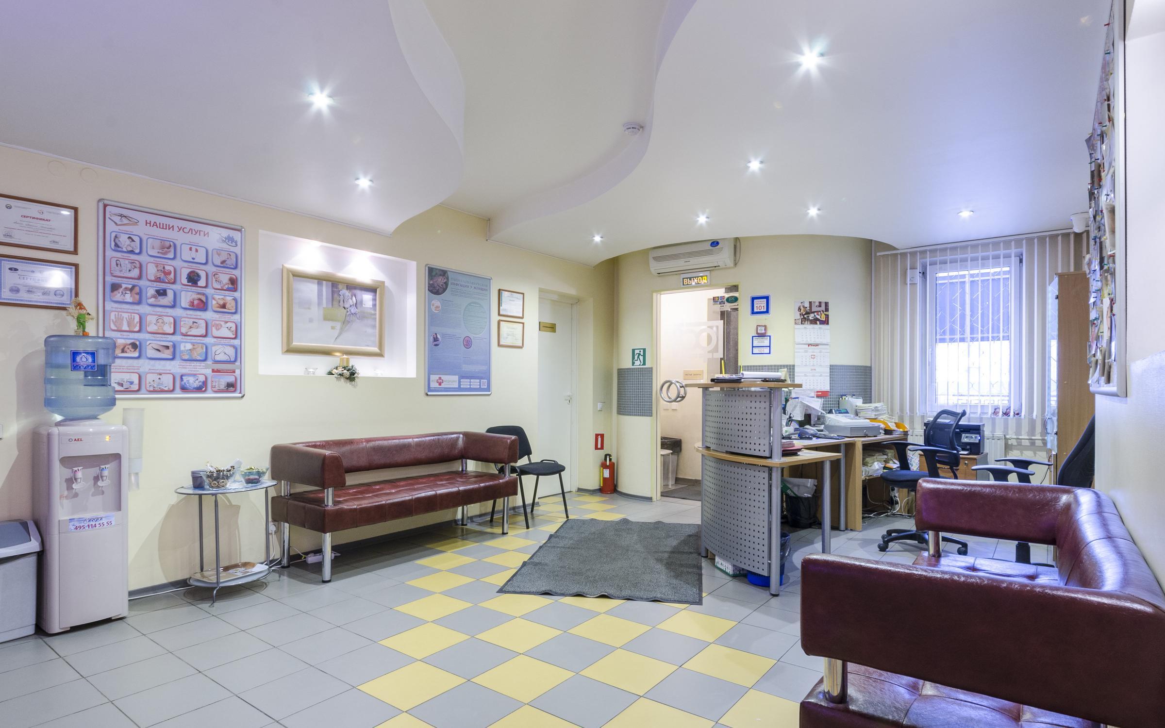 Реальные осмотры гинеколога онлайн 16 фотография