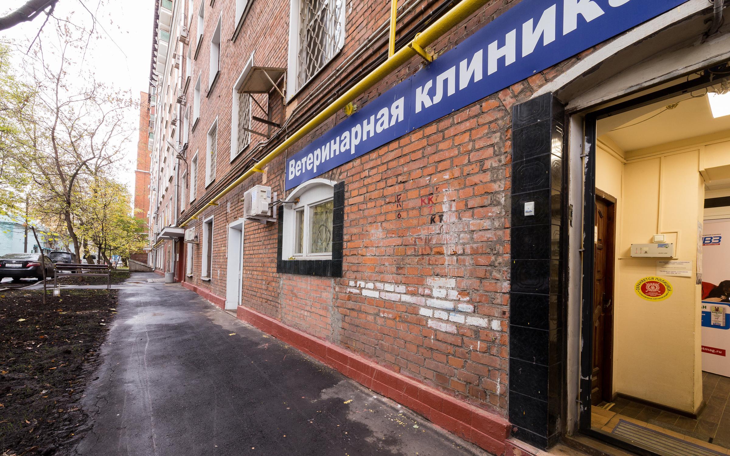 Детская поликлиника 17 нижний новгород сормовский район