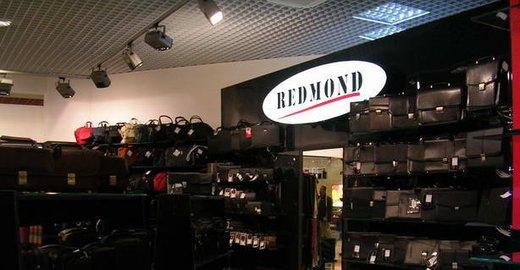 e0aa7a50228d Сеть магазинов кожгалантереи Redmond на Симферопольском шоссе в Щербинке -  отзывы, фото, каталог товаров, цены, телефон, адрес и как добраться -  Одежда и ...