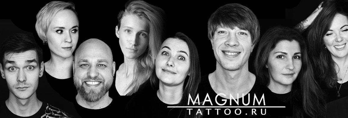 Фотогалерея - Студия татуировки Магнум