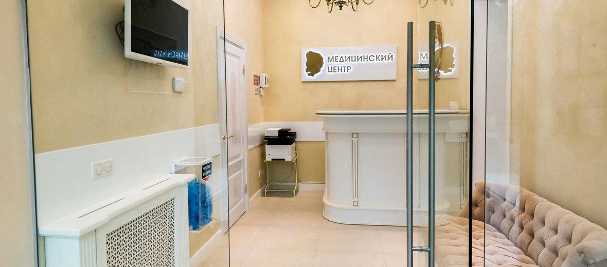 Фотогалерея - Медицинский центр Земский Доктор на улице Космонавта Леонова