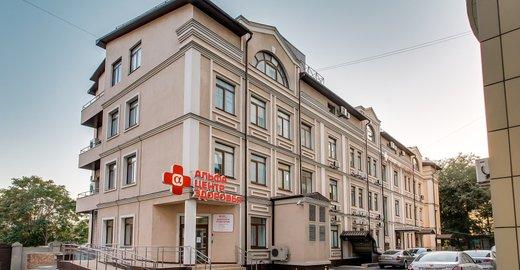 фотография Клиники Альфа-Центр Здоровья на Социалистической улице