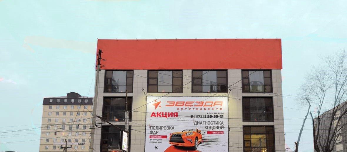 Фотогалерея - Автосервис Zvezda на проспекте Али-Гаджи Акушинского, 109К