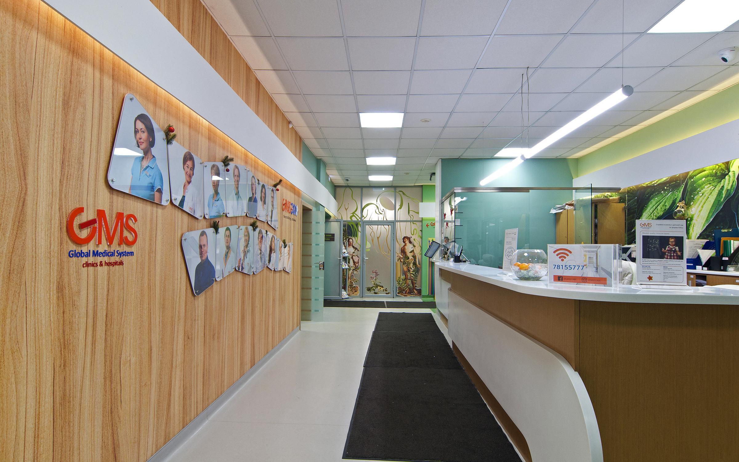 фотография Дом планирования семьи GMS ЭКО на метро Марьина Роща