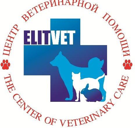 фотография Центра ветеринарной помощи Элитвет на проспекте Героев