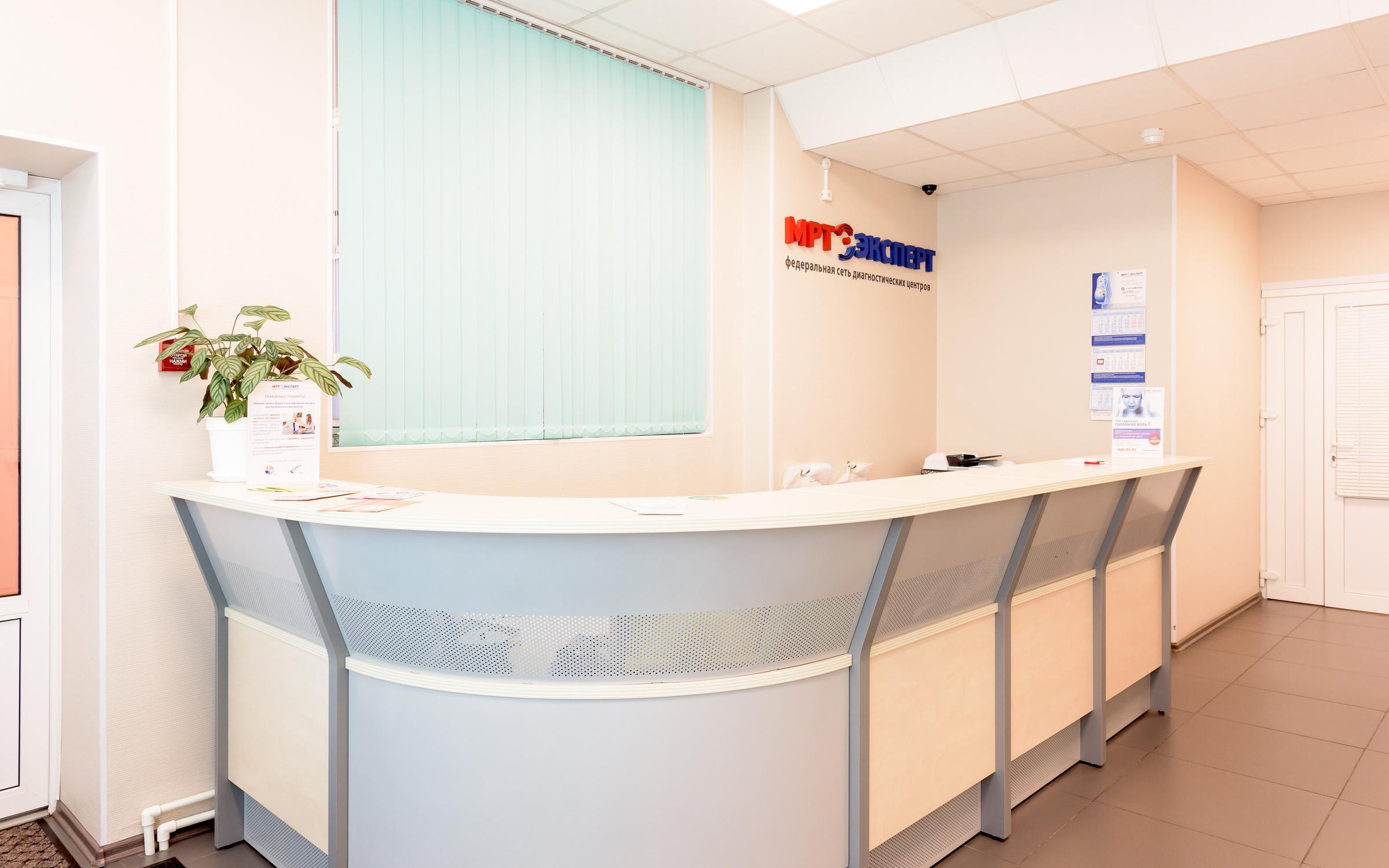 фотография Диагностического центра МРТ-Эксперт на Северном проспекте