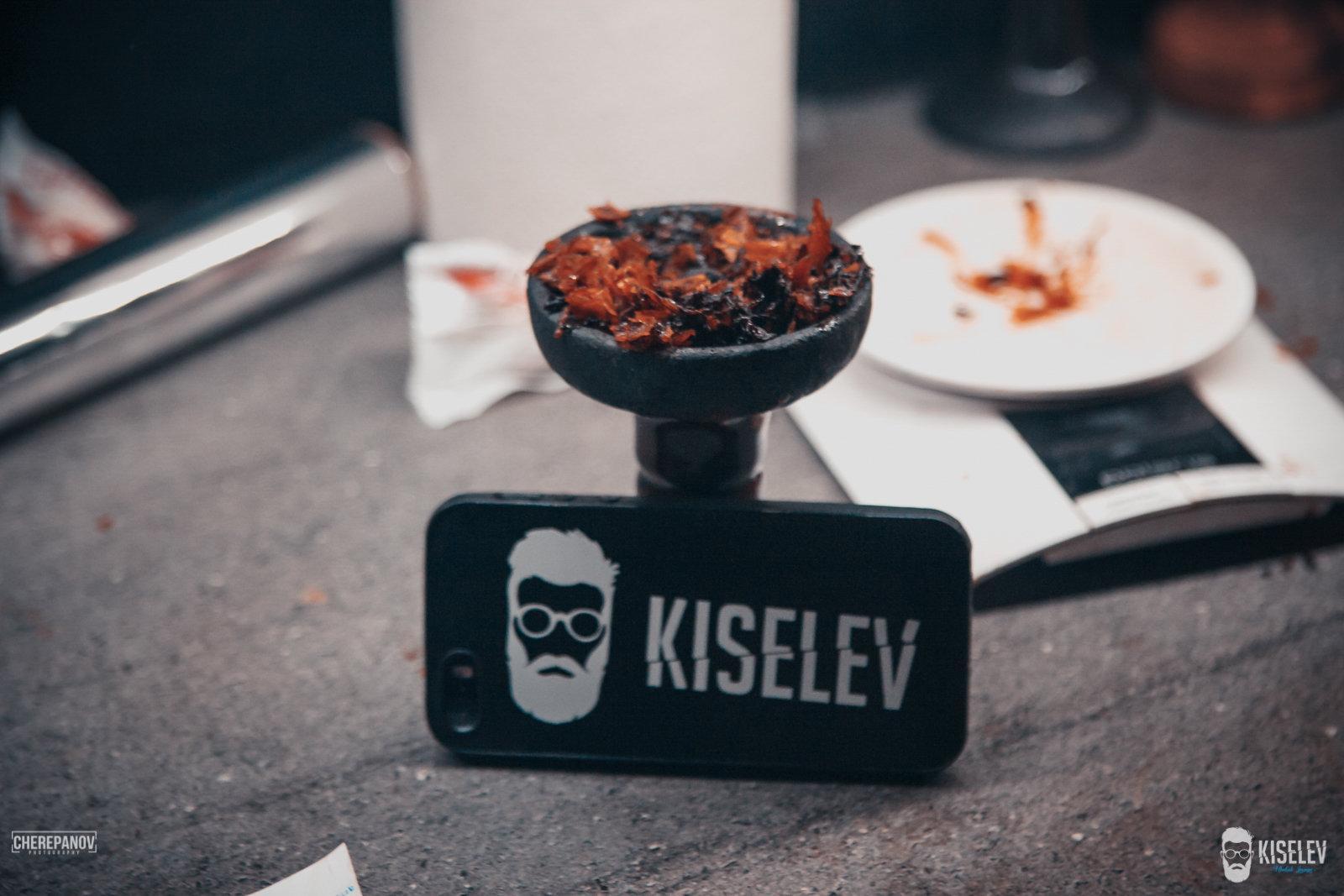 фотография Кальянной KISELEV на улице Телевизорная