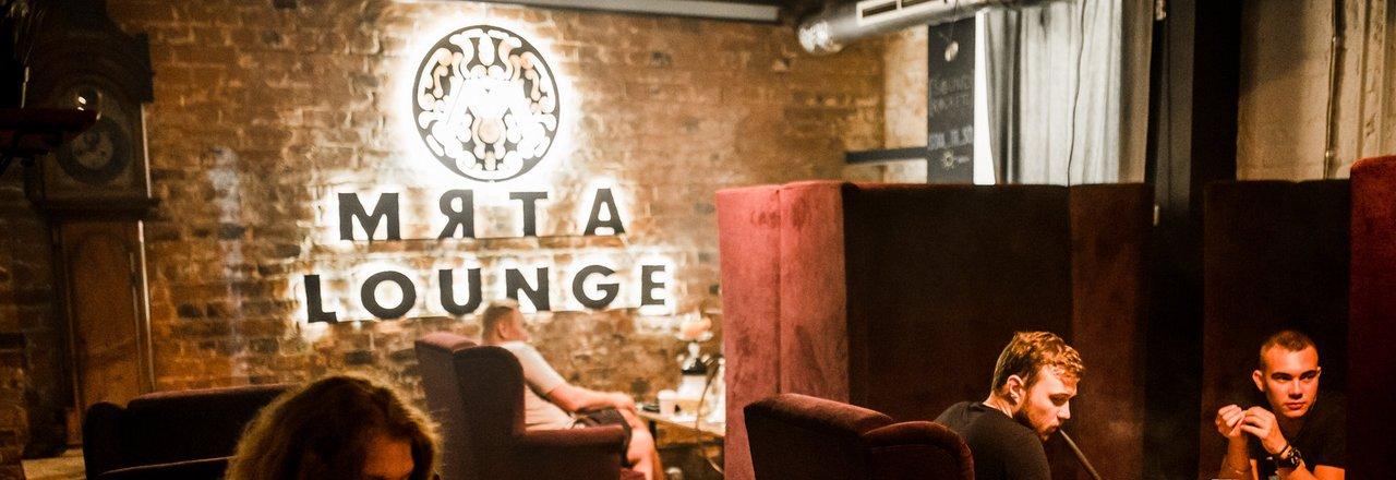 фотография Лаунж-кафе Мята на Страстном бульваре