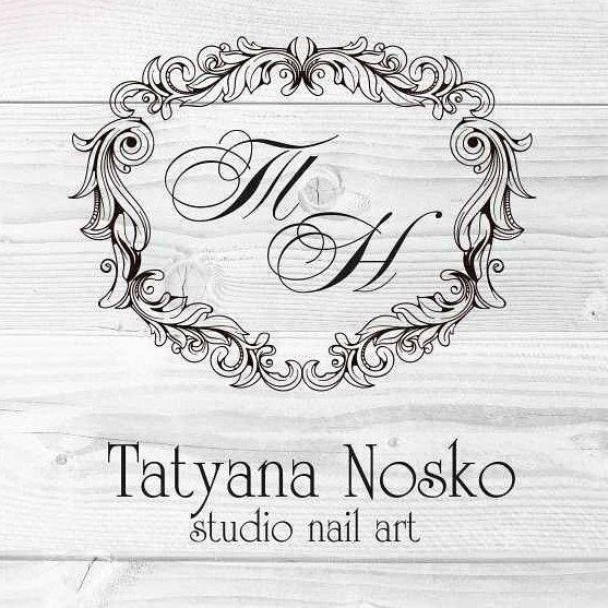 фотография Авторская школа-студия маникюра Татьяны Носко на улице 70 лет Октября