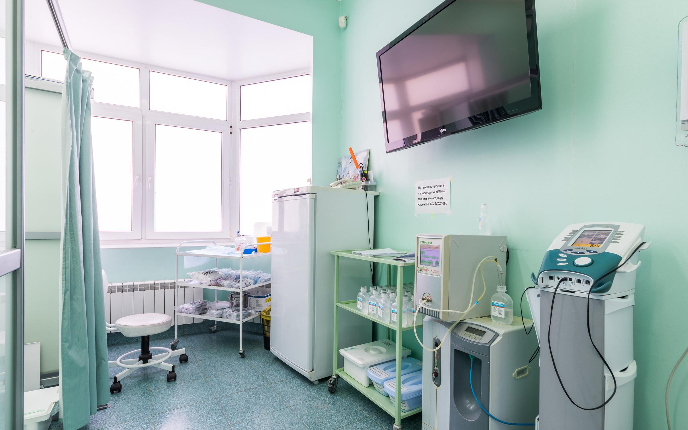 Дни отдыха больниц