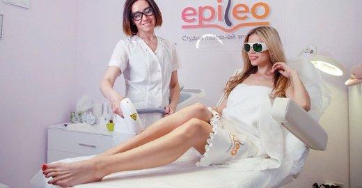 фотография Салона лазерной эпиляции Epileo