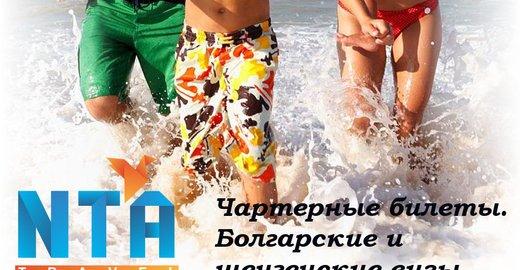 фотография Туристический оператор НТА ТРЕВЕЛ на улице Земляной Вал, 39/1 стр 2