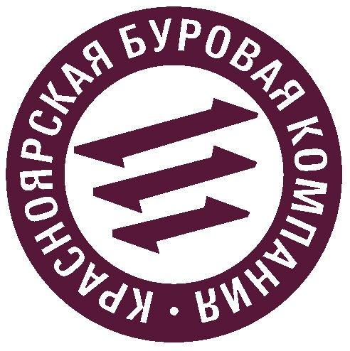 Зао красноярская буровая компания сайт ингосстрах страховая компания официальный сайт киров