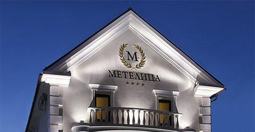 фотография Ресторана в гостинице Метелица
