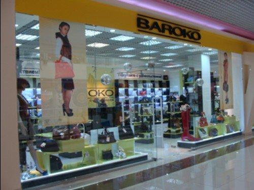 356090c03 Магазин обуви и сумок Baroko в ТЦ Вива Лэнд - отзывы, фото, каталог  товаров, цены, телефон, адрес и как добраться - Одежда и обувь - Самара -  Zoon.ru