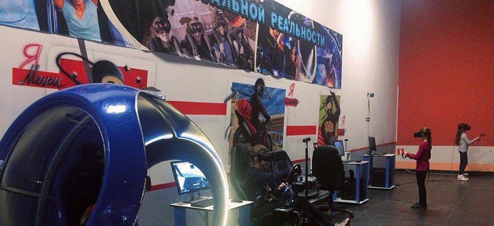 фотография Парка виртуальной реальности Виртуалия в ТЦ Альтаир