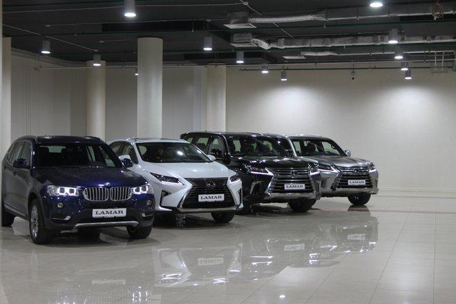 Автокей автосалоны в москве автоломбард на пражской