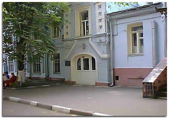 фотография Клиники Московский областной НИИ акушерства и гинекологии на улице Покровка
