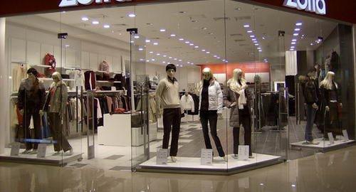 Центр-обувь - магазин у метро Молодежная - адрес