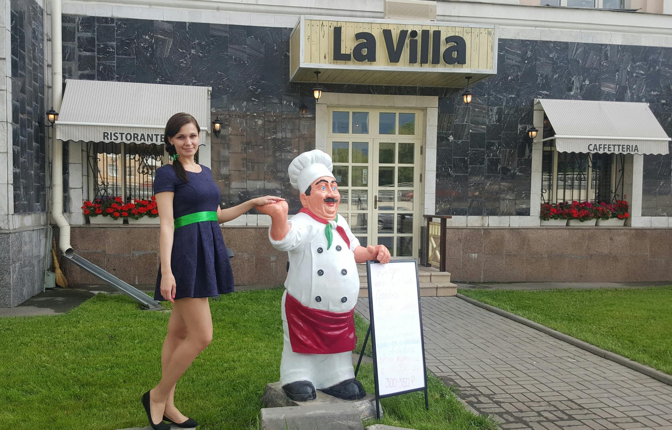 фотография Ресторана итальянской кухни La Villa