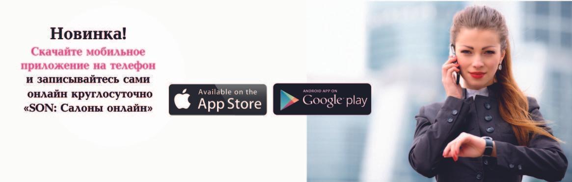 фотография Мобильный салон красоты Персона mobile