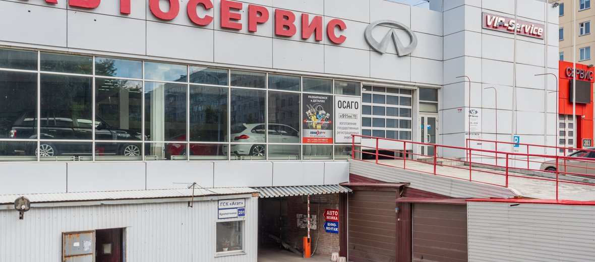 Фотогалерея - Автоцентр VIP-Service на улице Кропоткина, 203