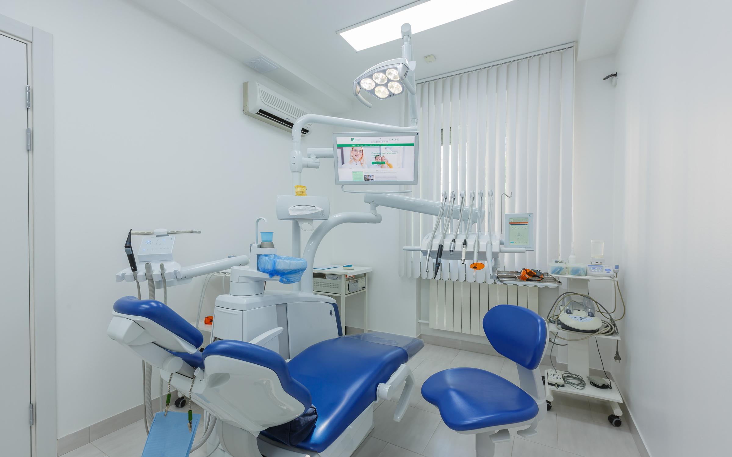 фотография Стоматологической клиники Эстэо на улице Диктатуры Пролетариата