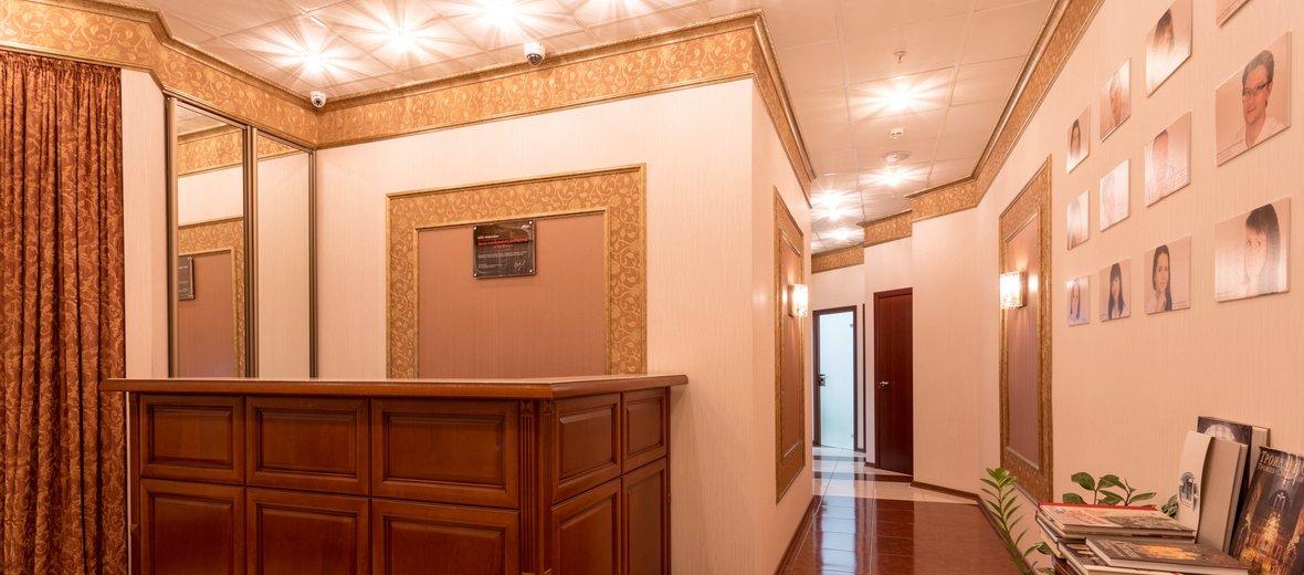 Фотогалерея - Стоматологическая клиника Классика в БЦ Столица Нижний