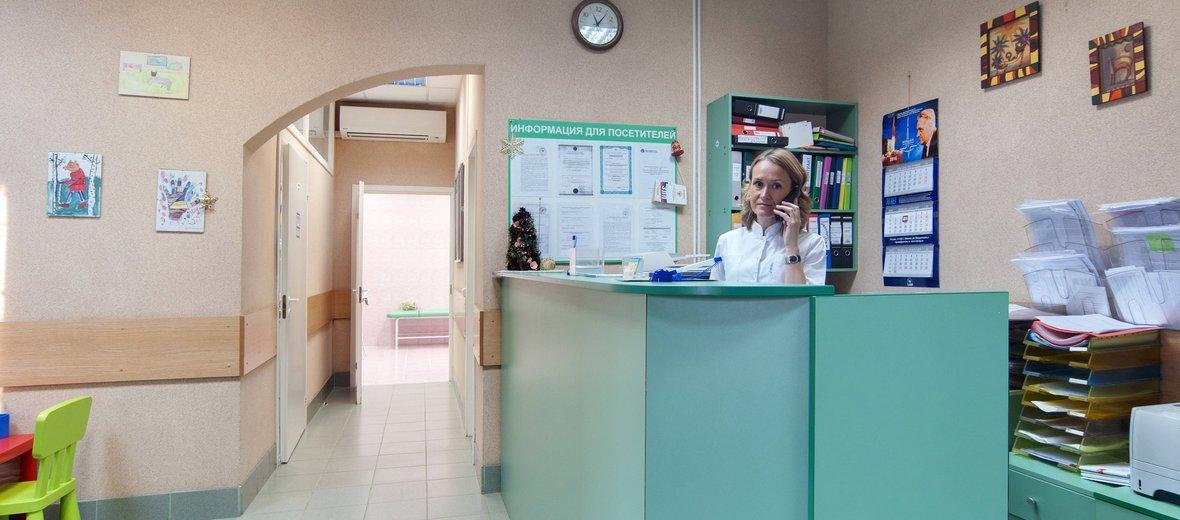 Фотогалерея - Детский медицинский центр Здоровье человека на Северном бульваре