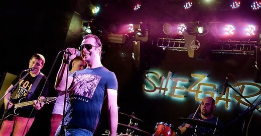 фотография Музыкального паба Shezgara на улице Богдана Хмельницкого