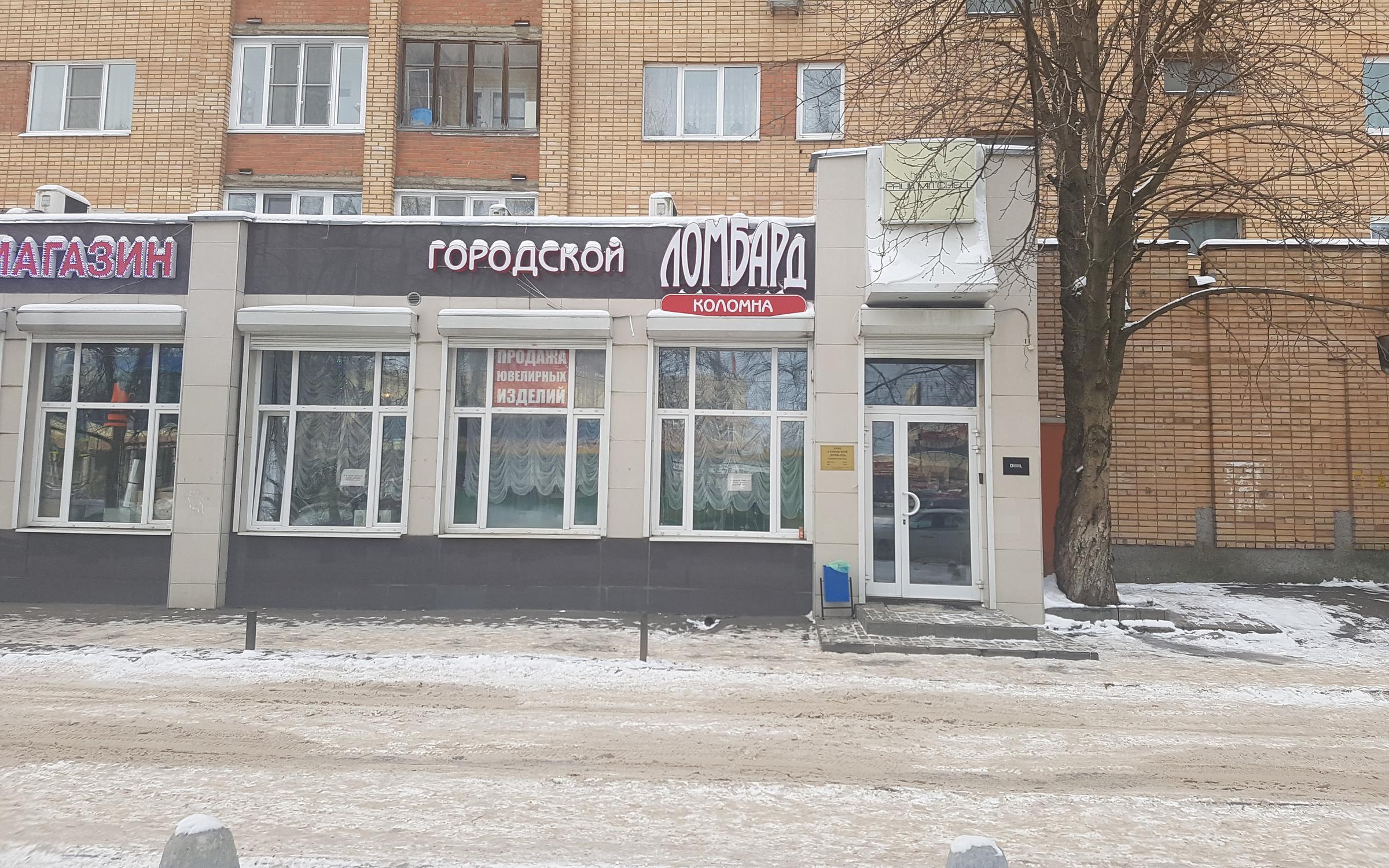 Московский ломбард град анализы часа сдать в спб 24