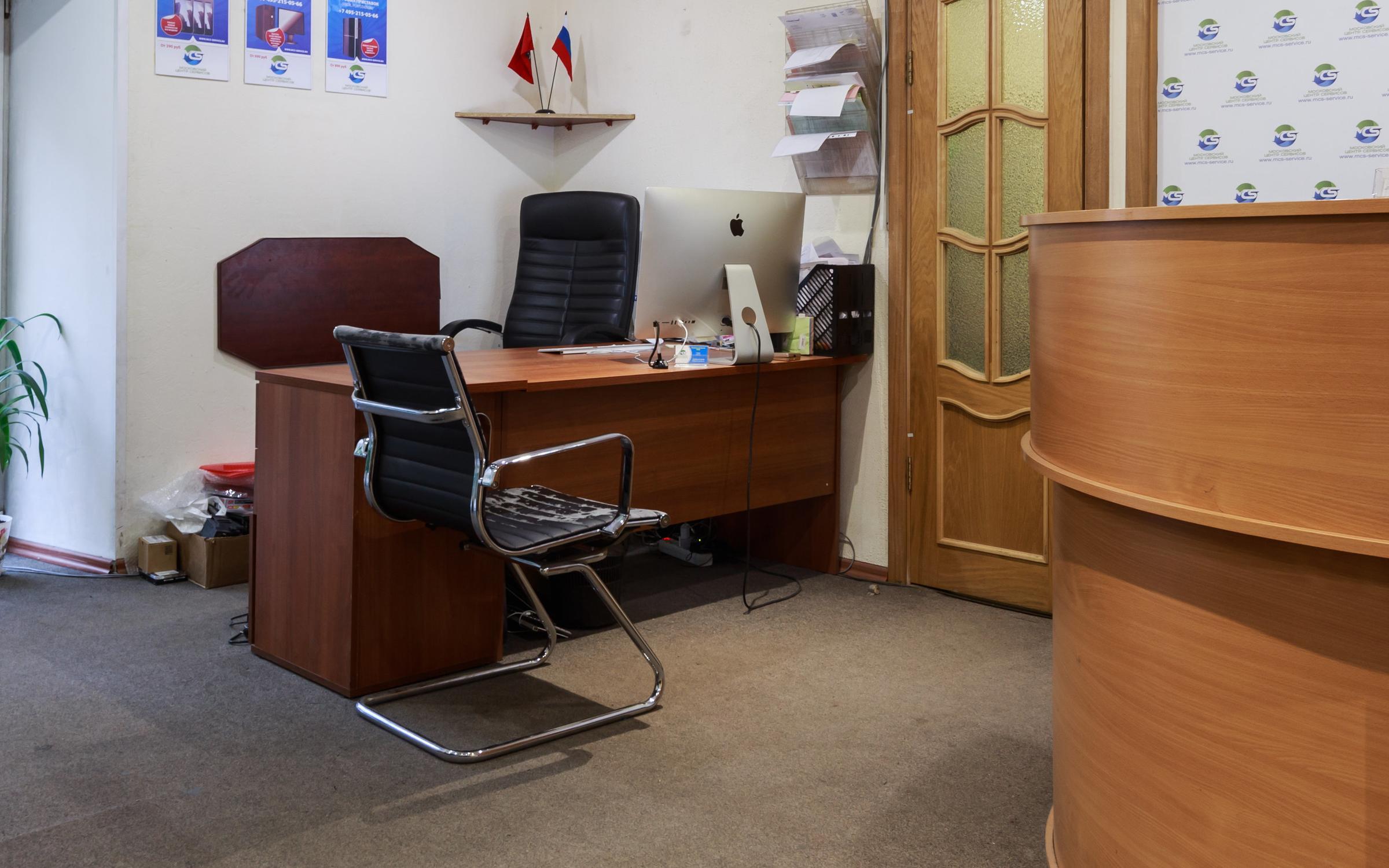 фотография Сервисного центра Московский центр сервисов на Ленинском проспекте