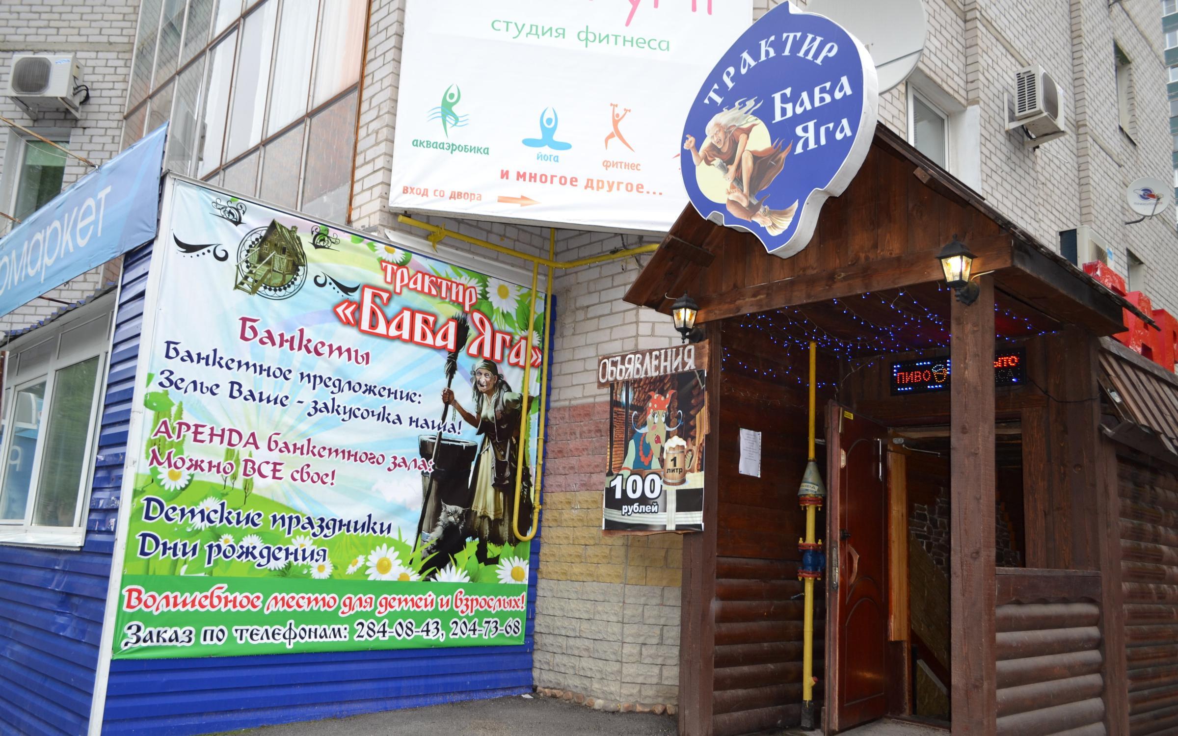 фотография Семейное кафе Пельмешек в Закамске