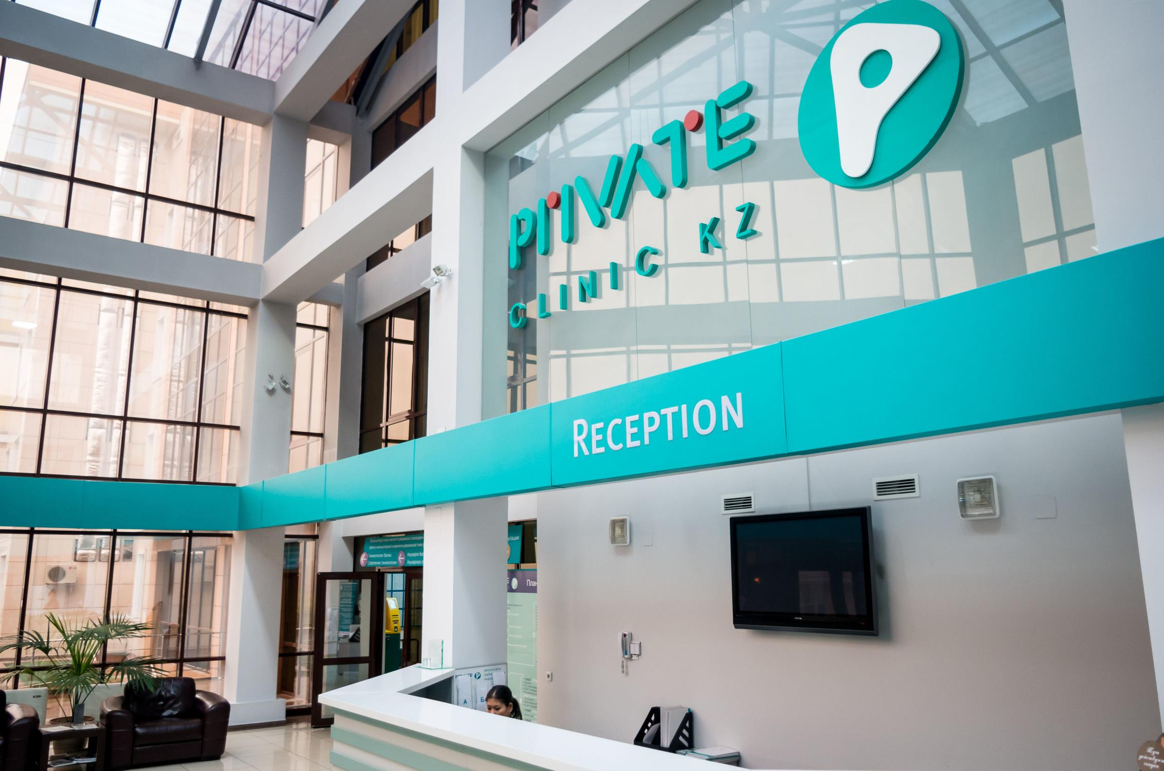 фотография Многопрофильного медицинского центра Private Clinic Almaty в микрорайоне Мирас