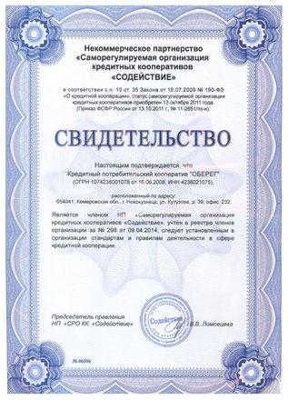 Бст банк новокузнецк кредит