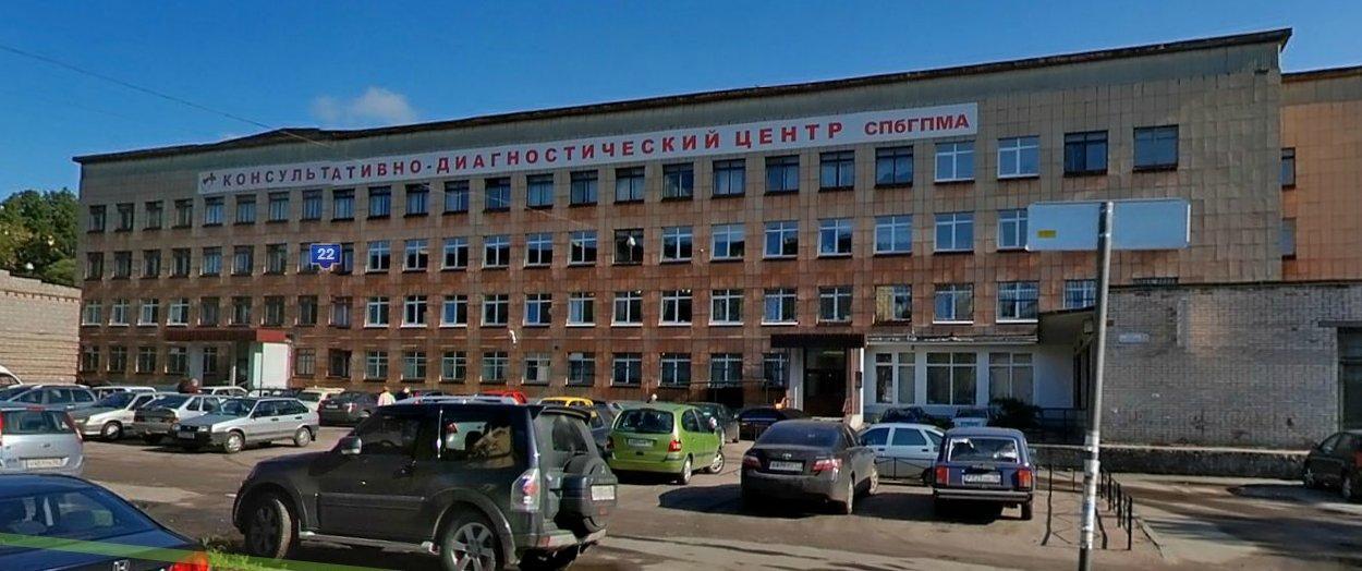 фотография Консультативно-диагностического центра клиники СПбГПМУ на улице Александра Матросова