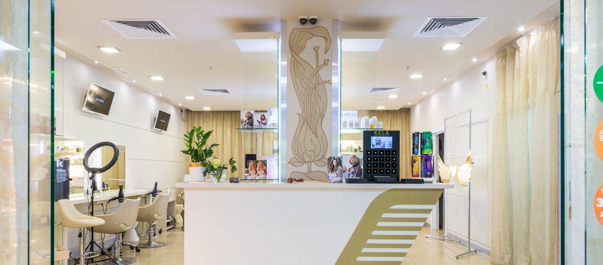 Фотогалерея - Салон красоты Angel в ТЦ Экватор