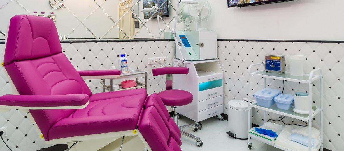 Клиника косметологии и дерматологии bl