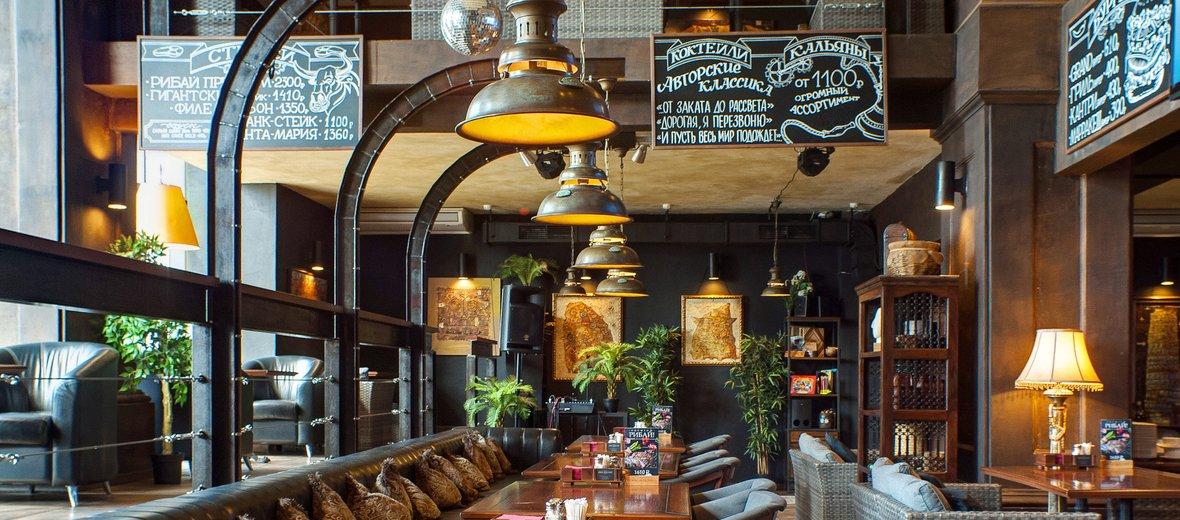 Фотогалерея - Ресторан & бар Бокас Дель Торо на метро Октябрьское поле