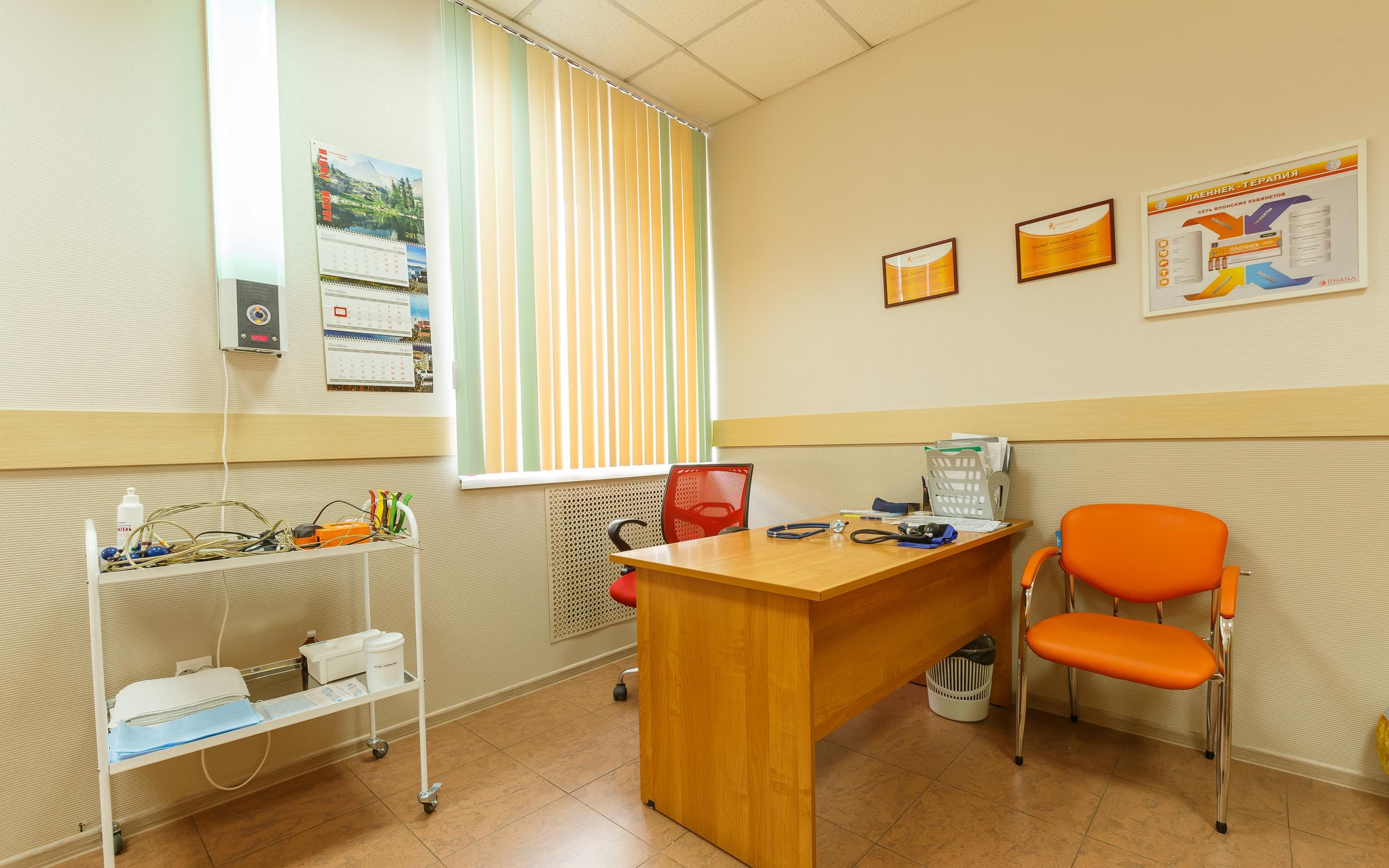 фотография Краевой лечебно-диагностический центр